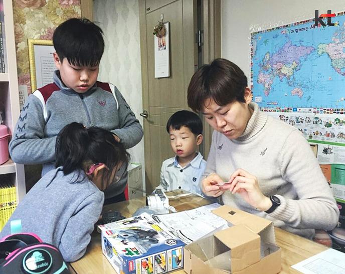 kt그룹 skylife 설맞이 행복한 집 방문 및 따듯한 봉사의 현장