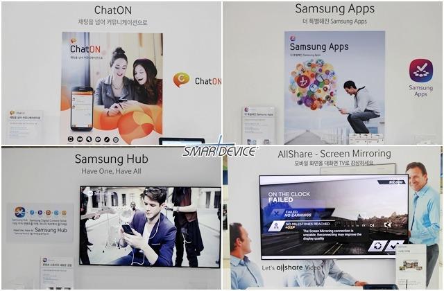 삼성전자, WIS2013, WIS 2013, WIS 2013 삼성, WIS 2013 Samsung