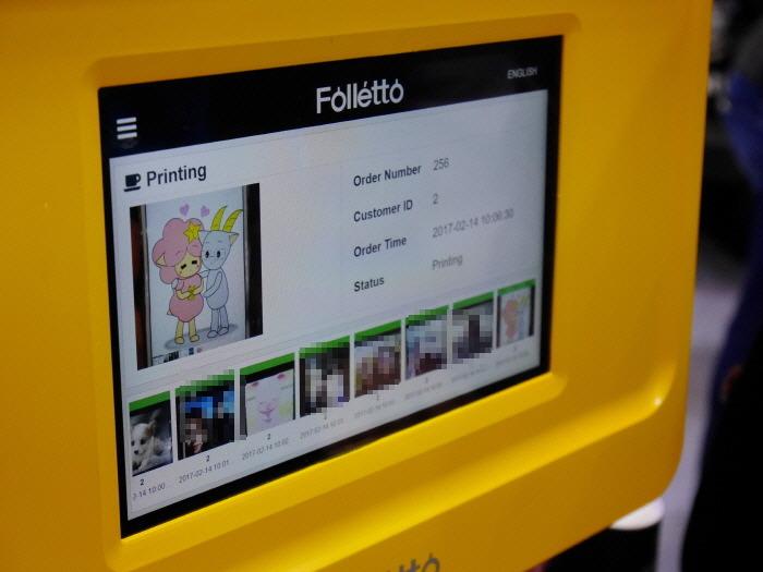 Folletto 라떼아트 프린터