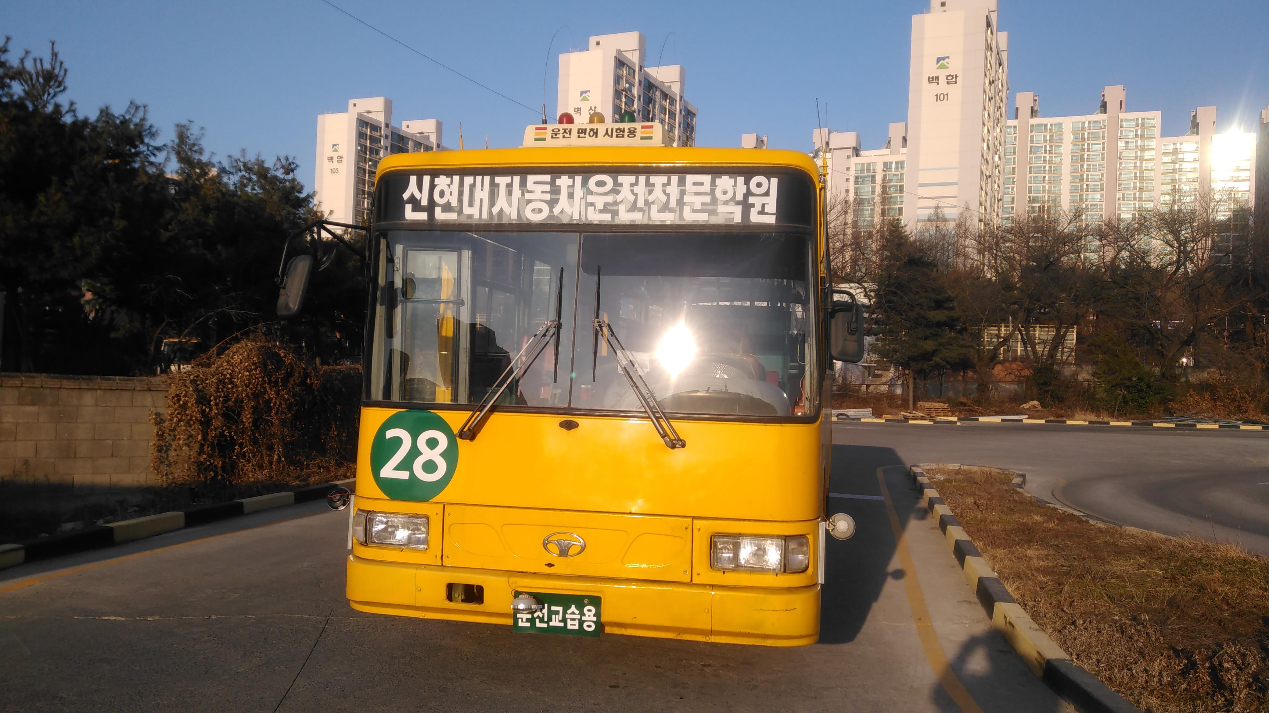 대우 버스