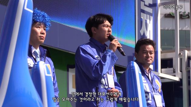 [영상] 문재인 후보 유세 현장에서 본 안희정 아들