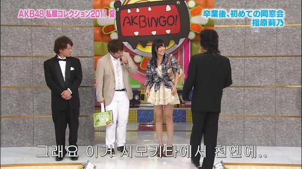 사시하라 리노 (AKB48)