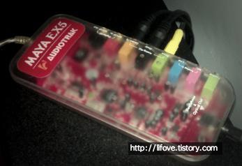 Audiotrak MAYA EX5