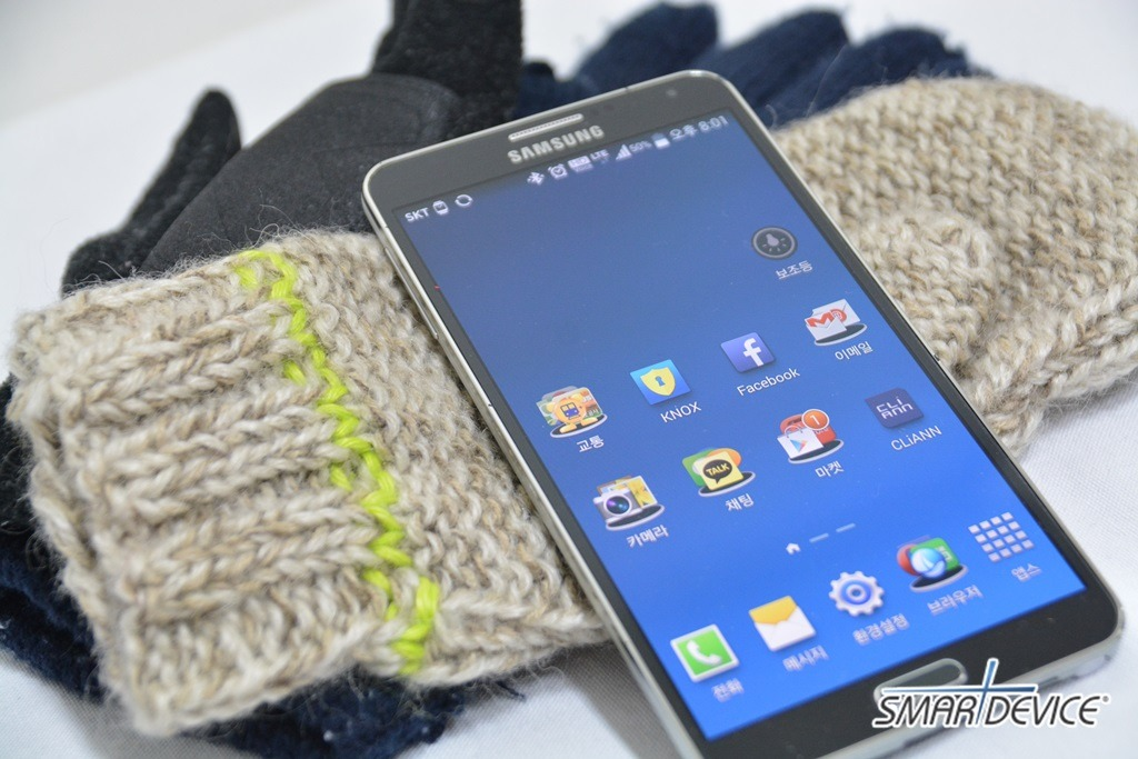 Galaxy Note 3, USIM PIN 비밀번호 설정, USIM 비밀번호, 갤럭시노트 USIM 잠금설정, 갤럭시노트3, 갤럭시노트3 USIM, 갤럭시노트3 숨겨진 기능, 갤럭시노트3 음성인식, 갤럭시노트3 키보드, 갤럭시노트3 키보드 설정, 갤럭시노트3 팁, 숨겨진 기능, 장갑끼고 터치하기, 터치감도, 터치감도 자동조절,