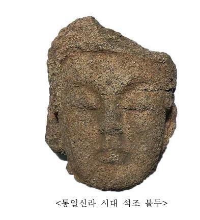 통일신라시대 석조 불두
