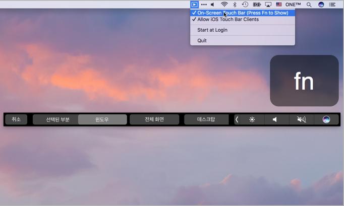 맥과 아이폰∙아이패드를 USB 케이블로 연결한 후 '터치바'를 사용하는 방법 'TouchBarDemoApp'