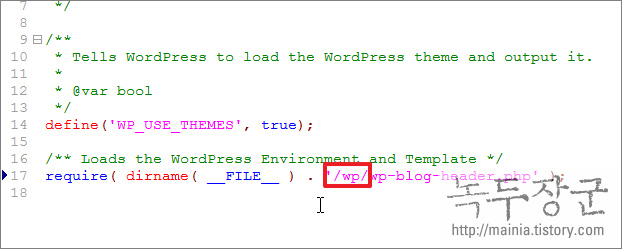 워드프레스 관리자 페이지 로그인과 WP 없이 도메인과 연결하는 방법