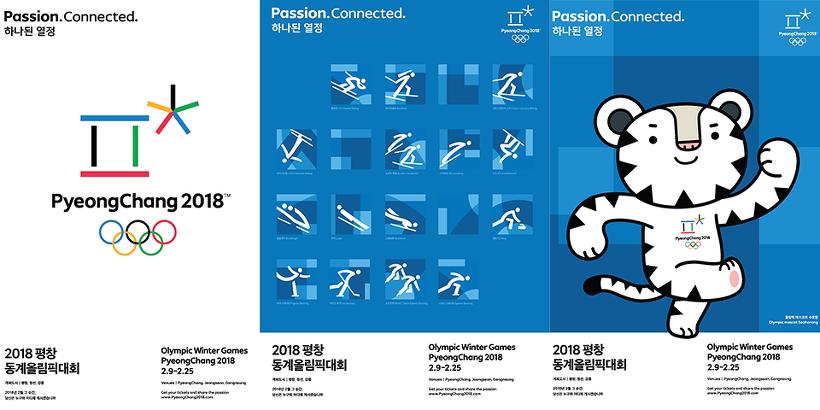 평창올림픽 포스터