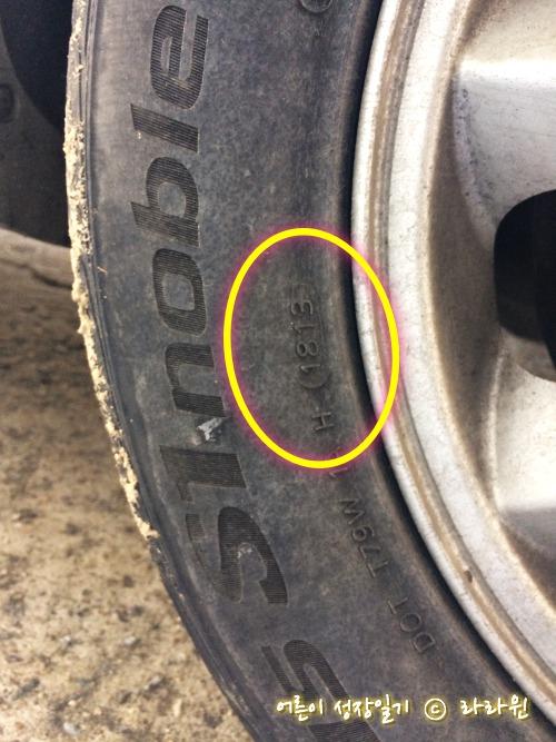 타이어 연식 확인 방법
