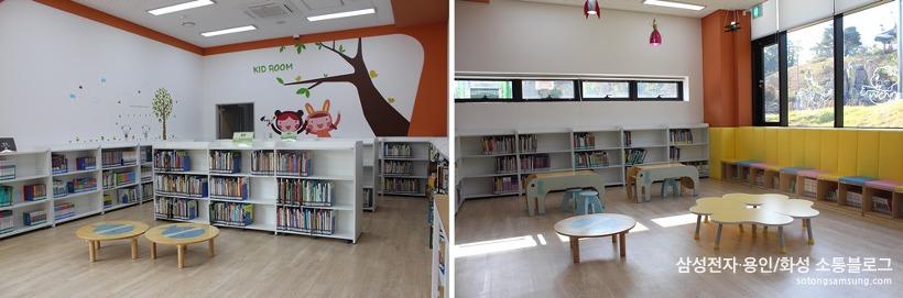 진안도서관 유아자료실 어린이자료실