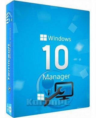 Windows10Manager2.2.7Portable_한글판다운로드_1