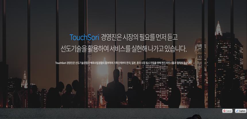 실시간 상담 010-8384-8358