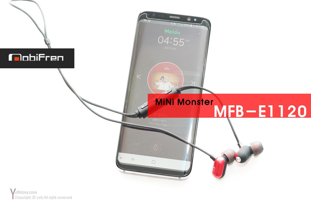 블루투스 이어폰 모비프렌 MFB-E1120 출시전에 만나다.