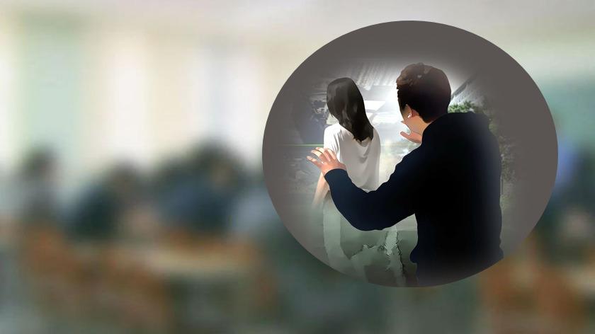 '지적장애 중학생' 상습 성폭행한 특수학교 교사