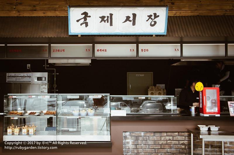 이색 휴게소 탐방 / 6070 추억 돋는 '삼국유사군위휴게소'(301번 상주 영천 고속국도)