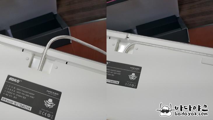 정전용량 무접점 텐키리스 키보드 앱코 해커(ABKO HACKER) K935P V2