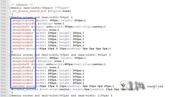 애드센스 반응형 광고 코드 화면 폭에 맞는 광고 크기 지정
