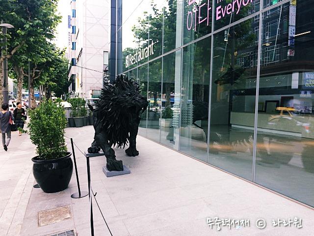 k현대미술관, 타이어 재활용 예술 작품