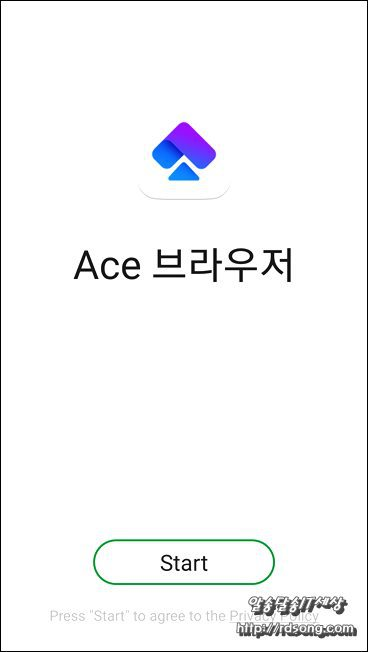 ace browser,모바일 웹브라우져