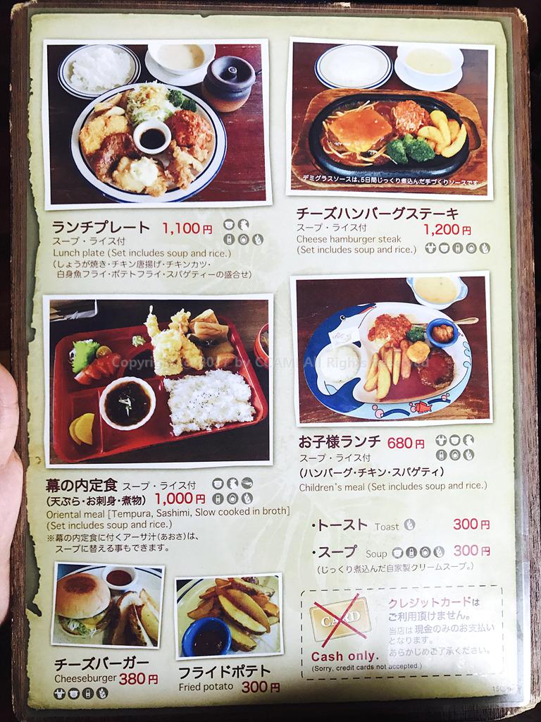 오키나와, 오키나와 북부, 오키나와 맛집, 맛집, 까미, 일본, 일본 여행, 스테이크, 플리퍼, flipper, 맵코드, CCAMI, OKINAWA, Stake, 서로인, 히레, 레스토랑, 오키나와 여행