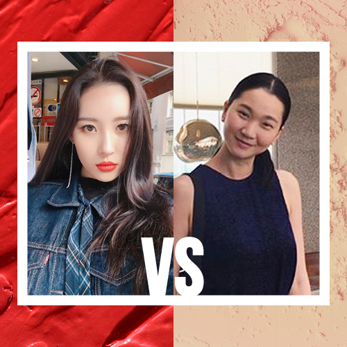 [BEAUTY] 선미 vs. 윤주<br>강한 언니들의 #온더테이블