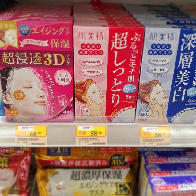 [일본자유여행] 도쿄(東京)의 인기 화장품&약! Must Buy 추천 10선!
