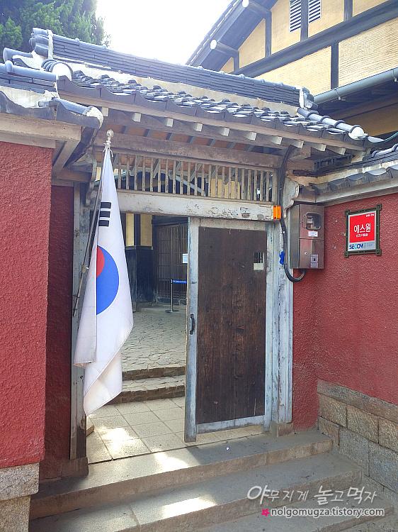 군산 여행 신흥동 일본식 가옥