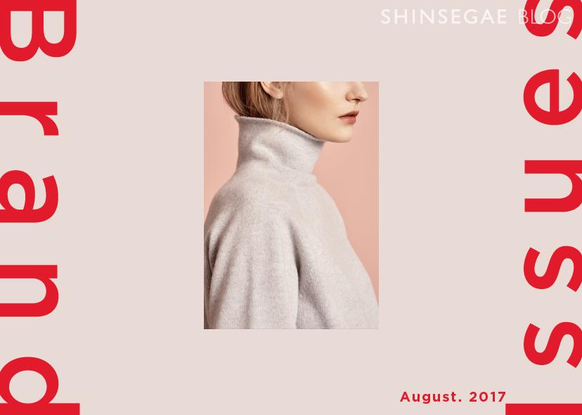 [NEWS] 8월의 브랜드 이슈
