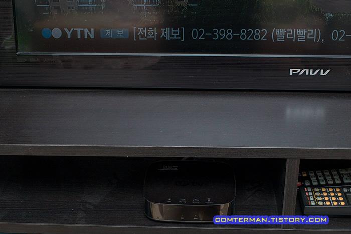 LG유플러스 TV