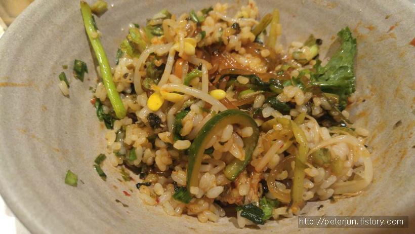 고추장 비빔밥