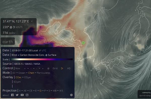 어스윈드맵 - 지도로 미세먼지 농도 정보 보기