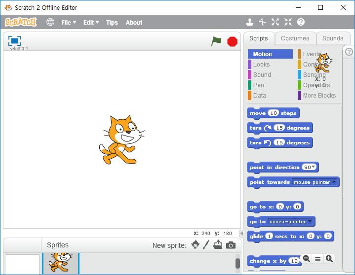 스크래치 2.0 설치