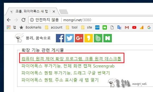 웹페이지 링크