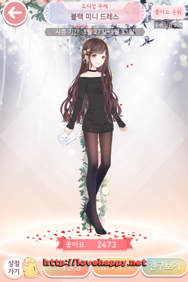 아이러브 니키 - 피팅 모델 컨셉. 블랙 미니 드레스 001