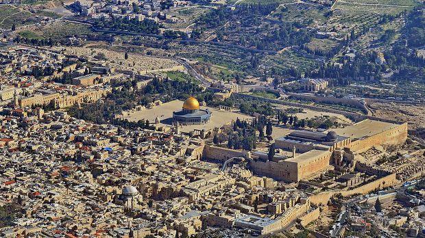 예루살렘은 어느 나라 땅인가