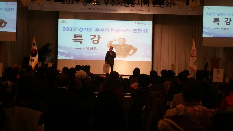 이상용, 뽀빠이이상용, 이메이드, 엔터테인먼트, 소속사, 기획사, 연예인, 방송인, 이메이드엔터테인먼트, 공연배급
