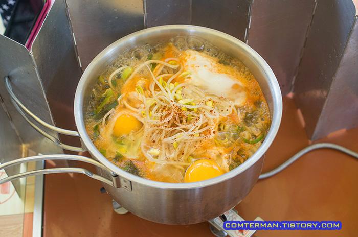 캠핑장 콩나물국밥