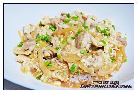 닭고기 달걀덮밥 만들기