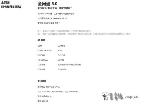 샤오미 Mi 6X 및 미 A2 네트워크