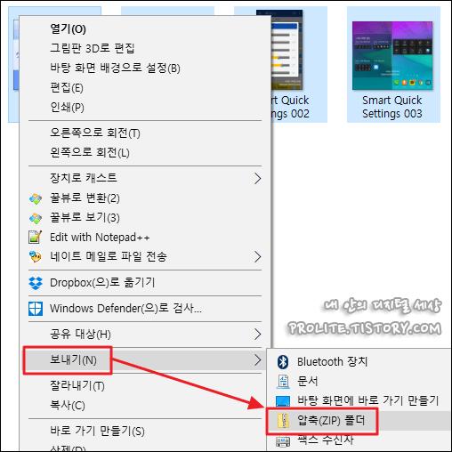 윈도우 파일 압축과 해제