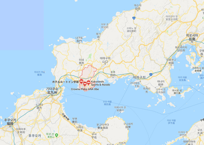 [항공권 이벤트] 에어서울 - 일본 우베 공짜 항공권 특가 이벤트