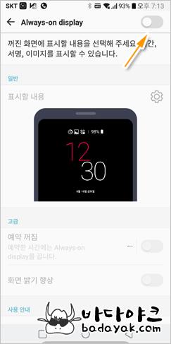 갤럭시 사용자를 위한 LG V30 사용 팁 5가지