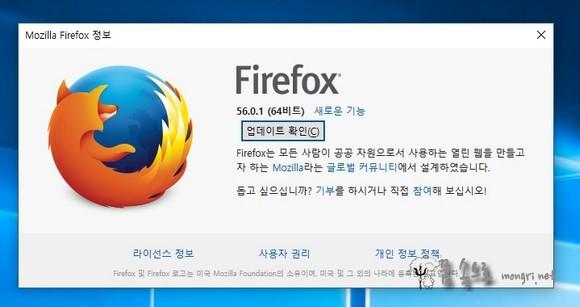 파이어폭스 64비트