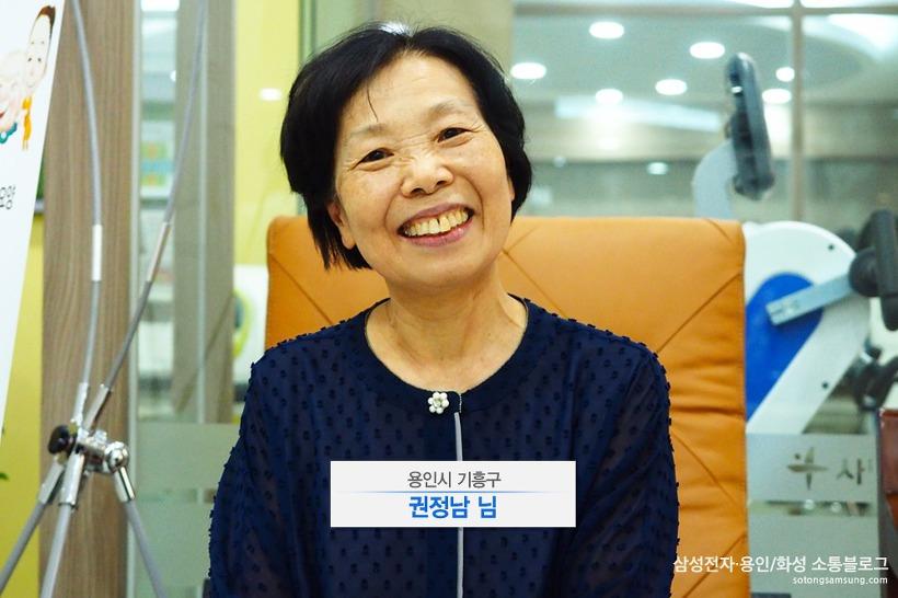 권정남 님 인터뷰