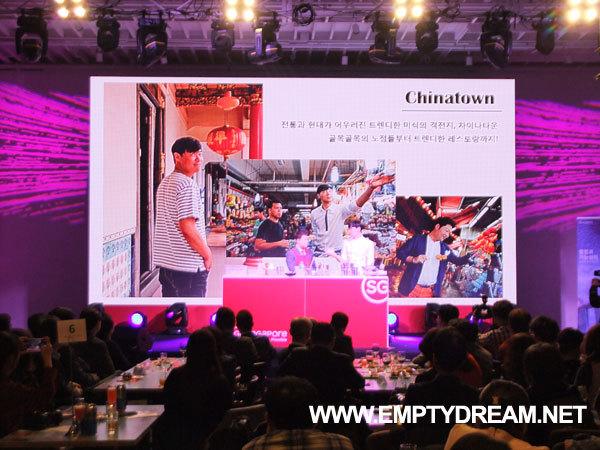 열정을 가능하게 하다 - 싱가포르 관광청 새 브랜드 런칭 행사