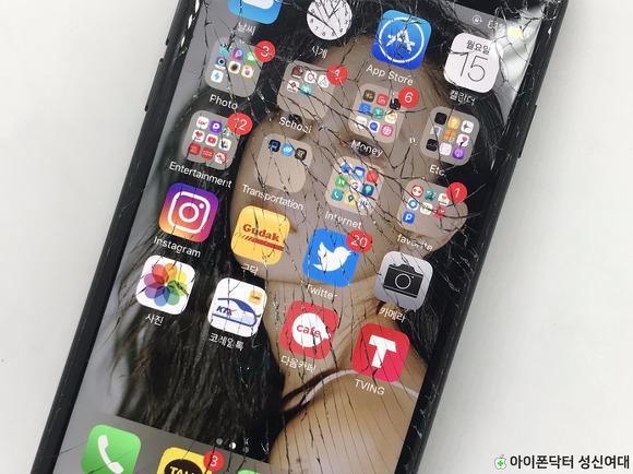 아이폰7 액정손상