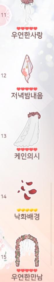 아이러브 니키 - 가장 사랑스런 웨딩드레스 컨셉. 아듀 2017 004
