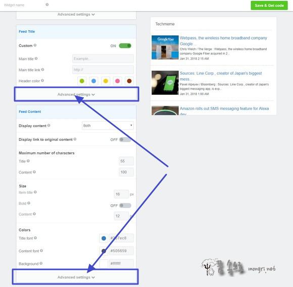 FeedWind 웹페이지용 RSS 피드 위젯 고급 설정