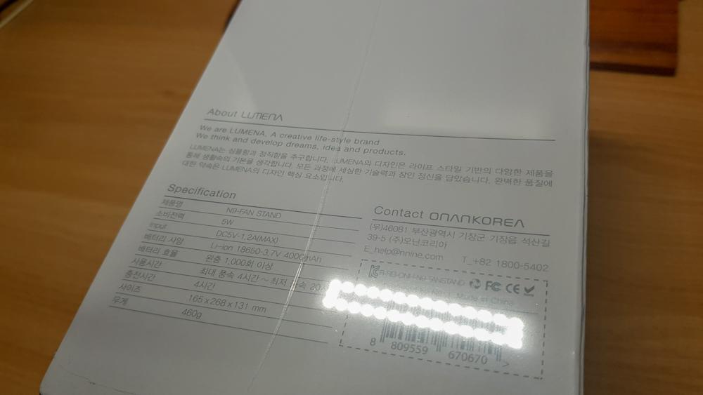 오난 루메나 N9-FAN STAND 서큘레이터형 선풍기 후면 상세 스펙