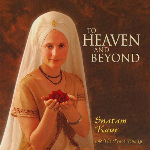 Shanti / Snatam Kaur 스나탐 카우르 | 쿤달리니 요가 음악, 시크교 = 힌두교와 이슬람 신비주의 수피즘의 결합 | by inMusic 인뮤직